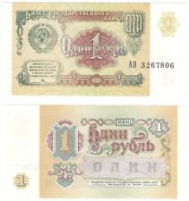 Billets de l'Europe, de Russie