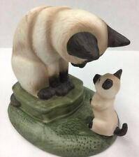 "Siamese Momma Cat With Playful Kitten Blue Eyes Porcelain Figurine 5"" X 4 1/2"""