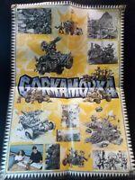 Gorkamorka Ork Warriors - Miniature Gaming - Fold Out Poster Games Workshop 1997