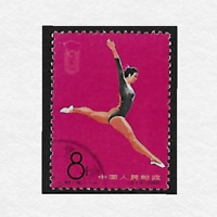 1965 - China PRC 2nd National Games Gymnastics 8分 Used Stamp Mi#CN906