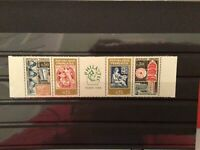France 1964 Mint Never Hinged Stamps Strip R37138