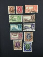 MOMEN: KUWAIT SG #36-49 1939 USED £285 LOT #5068