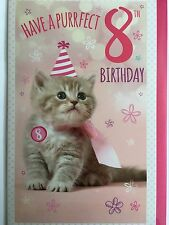 8th Birthday Card - Cute Kitten