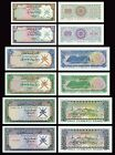 OMAN CURRENCY BOARD COPY LOT B (1973) - Reproductions