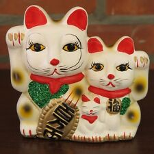 "Maneki Neko Japanese Beckoning Fortune Money Lucky Cat Family Piggy Bank 4"" new"