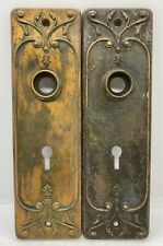 Old Matching Set Door Hardware Vintage Victorian Door Knob Brass Backing Plates