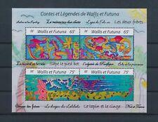 LM80174 Wallis et Futuna myths & legends folklore good sheet MNH