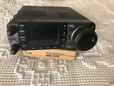 Icom IC 7000 Radio Transceiver 160 thru 2 meters + 440 mhz, CW AM SSB RTTY FM