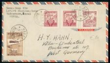 Mayfairstamps Korea 1961 Seoul to Germany Multifranked Airmail Cover wwf66651