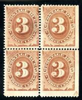 USAstamps Unused FVF US 1879 Postage Due Block With Arrow Scott J3 OG MNG