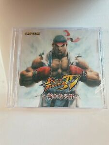 Street Fighter IV 4 Soundtrack Cd Capcom new