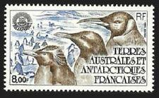 FRENCH ANTARCTIC TAAF 1982 BIRDS PENGUINS PHILEXFRANCE OMNIBUS SET MNH