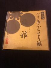 Japan HAKUICHI oil-blotting paper made with gold leaf from Kanazawa 20 sheets