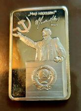 Russischer Goldbarren  999/1000 Gold von 1918 , 26 Gramm