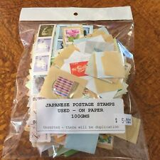 JAPANESE POSTAGE STAMPS KITTE USED ON PAPER 100GMS EPHEMORA MAIL ART