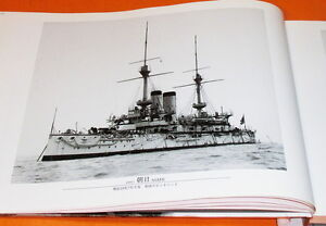 Battleship and Battlecruiser of the Imperial Japanese Navy photo book #0248