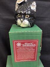 Slavic Treasures Midnight Ornament
