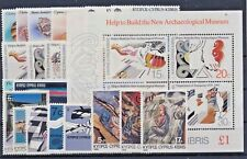 Zypern Jahrgang 1986 postfrisch / in den Hauptnr. komp. (7180) .................