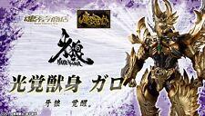 Makai Kadou Garo Makai No Hana Koukaku Jyushin Action Figure Bandai from Japan