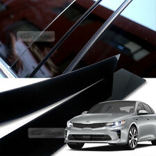 Glossy Black B C Pillar Post UV Coating Cover Trim 8Pcs For KIA 2016 2017 Optima