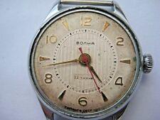 SOVIET RUSSIAN MILITARY VOSTOK VOLNA PRECISION CHRONOMETER ZENITH-135 Watch