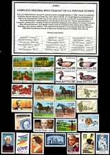 1985 COMPLETE COMMEMORATIVE YEAR SET OF MINT -MNH- VINTAGE U.S. POSTAGE STAMPS