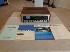 Pioneer Stereo Display SD-1000 w/Manuals & Brochure