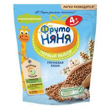 Milk-Free Buckwheat Baby Food Porridge, 4 months +