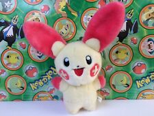"Pokemon Plush Plusle Fuzzy Tomy Japan 9"" Ufo doll figure stuffed toy go minun"