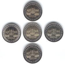 Germany 2007 - 5 x 2 Euro Comm - Region Pomeraine (UNC)