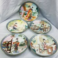 Vtg 5 Imperial Jingdezhen BEAUTIES OF THE RED MANSION Chinese Collectors Plates