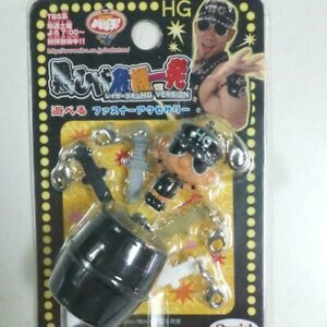 POP UP PIRATE GAME Mini RAZOR RAMON HG keychain TOMY KUROHIGEI KIKI IPPATSU