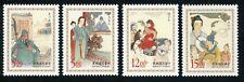 Chinese ancient story Taiwan MNH post office fresh