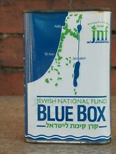 More details for re-wrapped jewish charity collection tin. jnf working for a greener israel.