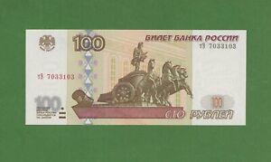 RUSSIA = 100 Rubles 1997 P270b (modification 2001) = UNC