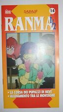 INSERTO - HOBBY & WORK/ RANMA 1/2 - VOLUME 14 - ANIME