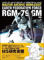 Master Archive Mobile Suit RGM-79 GM Vol.2 Book JAPAN model art works gundam F/S