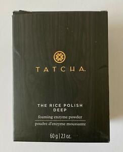 Tatcha The Rice Polish Deep Foaming Enzyme Powder Anti-Aging Exfoliant 2.1oz 60g