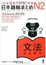 For JLPT  NIHONGO SO-MATOME  N2 Grammar(With English/Korean/Chinese translation)