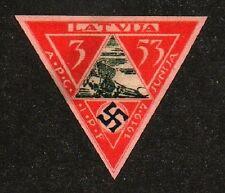 """1933 Latvia """"Air Semi Post"""" No.CB18""""a"""" (spap12) -3/53 - Reproduction Triangle NG"""