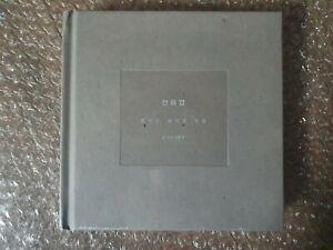 New Shinee JONGHYUN Diphylleia Grayi Book