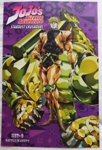 NYCC 2018 JoJo's Bizarre Adventure Stardust Crusaders 3 Battle Poster 11x17