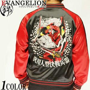 Evangelion X Nishiki Unit 02 Total embroidery Sukajan Jacket Black & Red