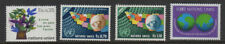 United Nations, Geneva & Vienna Offices  selection of 8 un-mounted mint.
