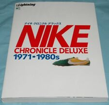 Nike Chronicle Deluxe Book Extra Lightning Vol.150