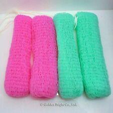Exfoliating Mesh Soap Saver Bag - 4pcs per set (2 colors included)