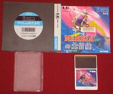 * completo * NEC PC ENGINE HUCARD las aventuras del Sr. Heli Japón no Daibouken