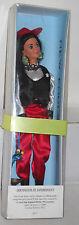 #4610 Horse Rider Barbie Convention Doll Hartford, Ct 1996 #077