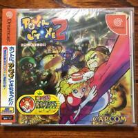 DreamCast  Power Stone 2  BRAND NEW ! CAPCOM from Japan