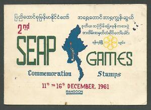 Burma 1961 SEAP Games souvenir folder, FDC